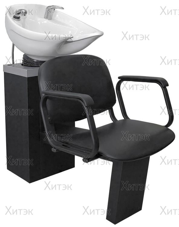 Мойка парикмахерская СИБИРЬ с креслом КОНТАКТ